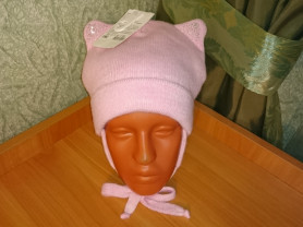 Новая зимняя шапка д/д с ушками.Размер 50-52.