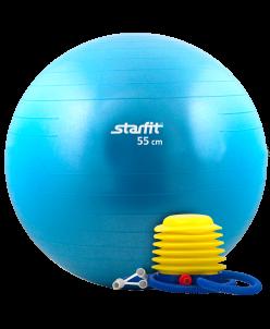 Мяч гимнастический GB-102 с насосом 55 см