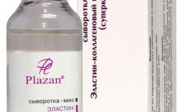 Сыворотка микс Эластин-коллагеновый корсет Plazan