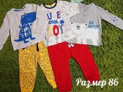Пакет новых вещей на мальчика, р.86,Pepco (Польша)