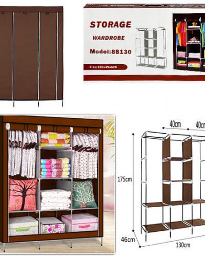 Шкаф текстильный Гардероб коричневый