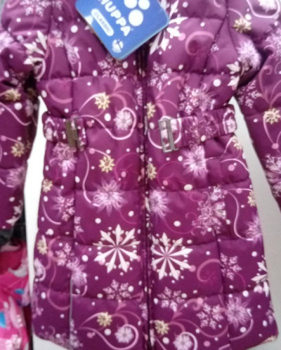 Пальто YACARANDA
