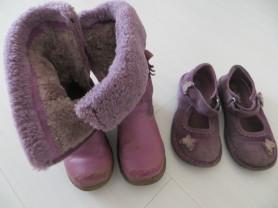 сапоги кожаные на овчине зимние PUUHTU
