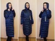 Новое стильное зимнее пальто пуховик 44 46 и 54