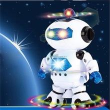 Игрушка - танцующий робот
