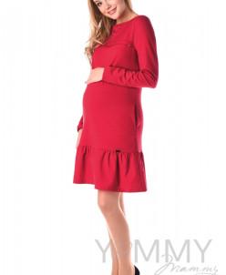 Платье Y@mmy Mammy для беременных и кормящих мам