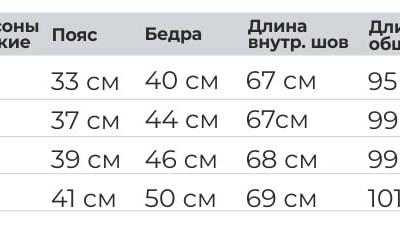 """Кальсоны из шерсти 100% """"Як"""" серый, Монголия"""