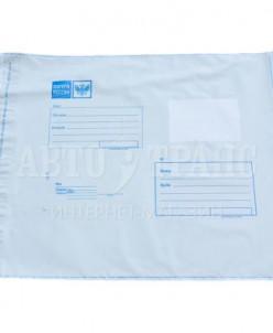 Пакет Почта России, (средний), 320*355 мм