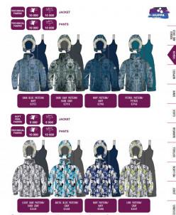 Зимний комплект Хуппа/Huppa (зима 2020-2021г)