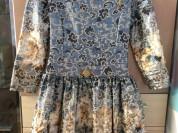 Очень красивое платье р.164