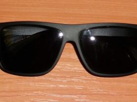 Очки солнцезащитные мужские Matrix Polarized