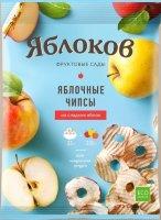 Яблочные чипсы из сладких яблок 25г