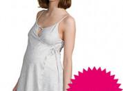Блуза для беременных и кормящих мам новая