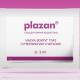 Маска Plazan вокруг глаз суперлифтинг+питание 10 шт