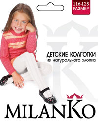 "Детские колготки из хлопка ""косичка"" БЕЛЫЕ MilanKo"