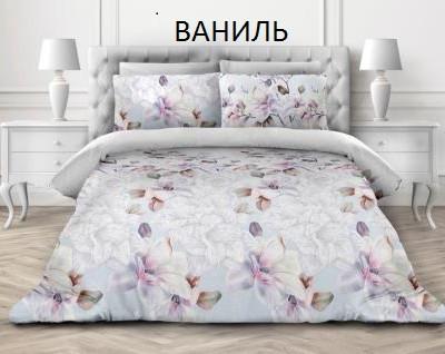 """ЕВРО БЯЗЬ 140 """"Ваниль"""""""