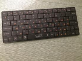 клавиатура без проворная
