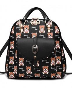 Женский рюкзак 4698-2