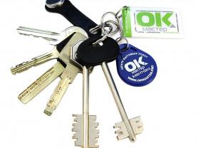 Изготовление ключей для дома и офиса по Акции 3=2!