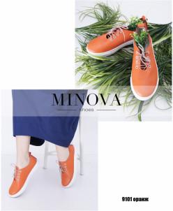 Туфли №9101-Оранжевый Накат