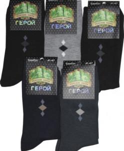 Мужские носки Герой Бамбук 404