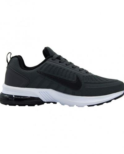 Кроссовки Nike Air Max 570 Gray