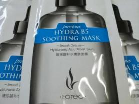 маска для лица с гиалуроновой и витамином В5 ROREC
