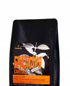 Кофе в зёрнах Бразилия Сантос 250 г