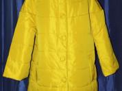Куртка Новая, Модная, Стильная городская модель