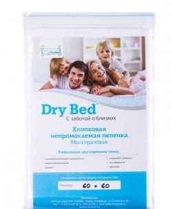 Непромокаемые пеленки Dry Bed