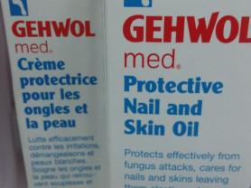 Gehwol Med масло лечебное для ногтей.Германия