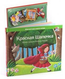 Красная шапочка (детская книга)