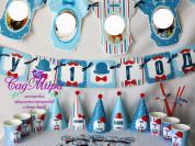 Набор для декора дня рождения Маленький джентльмен