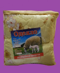 Одеяло ОВЕЧКА 1,5 спальное Размер: 140см х 205см