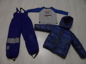 Штаны Баркито, куртка Кико зима 122-128 лонг в дар