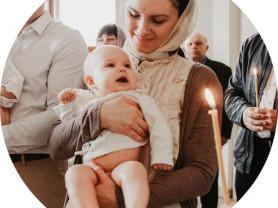 Фотограф на таинство крещения в Новосибирске