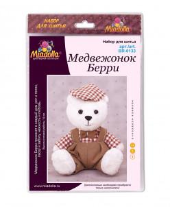 """Miadolla"" BR-0133 Медвежонок Берри"