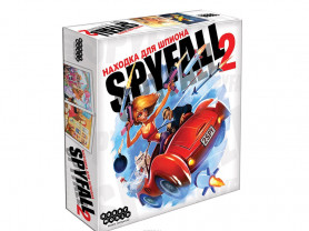 Настольная игра Находка для шпиона 2 / SpyFall 2