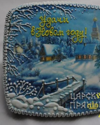 2004-1 Пряник-Открытка  «Удачи в Новом году!» 20х20 см.
