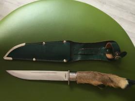 Нож «Козья Ножка»