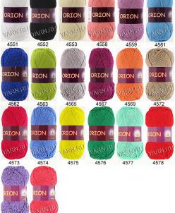 Пряжа Orion (Vita Cotton)