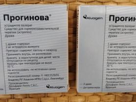 Прогинова, прогестерон