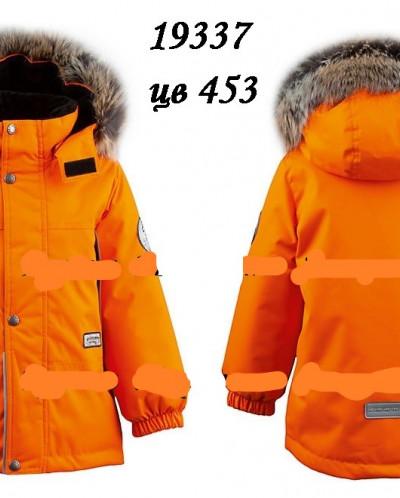 Куртка LENNE зимняя(коллекция зима 2019-2020 г.г.)
