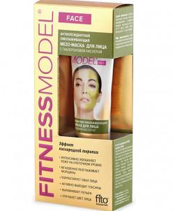 Антиоксидантная омолаживающая mezo-маска для лица, 45 мл