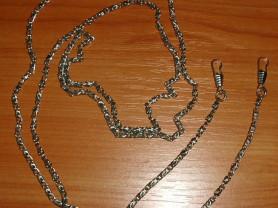 Цепочка из белого металла для сумки или клатча 140
