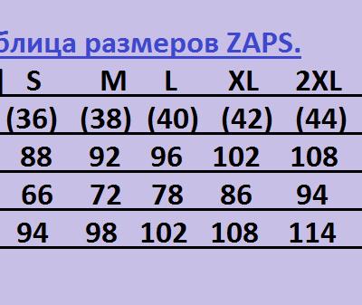ZAPS - Осень-Зима 18-19 BIONAS Платье 002