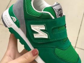 Новые кроссовки, 33 размер
