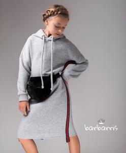 Платье Для Девочек «ВН-1»