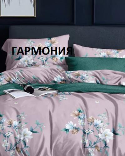 "САТИН семейный  ""Гармония"""