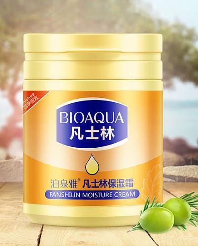 Восстанавливающий крем-бальзам BIOAQUA, 170 гр